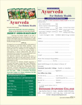 Subscribe to Ayurveda Magazine
